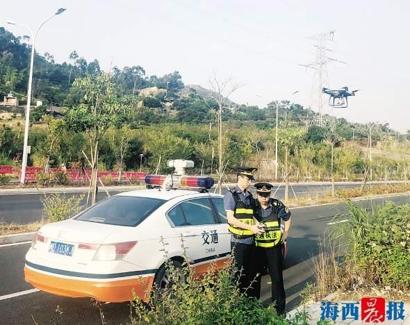 炫酷!无人机首次用于路政巡查 更好地开展精准执法
